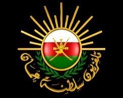 Public Authority of Radio & Television- Oman