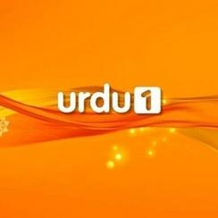 Udru1